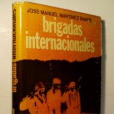 Libros de segunda mano: BRIGADAS INTERNACIONALES. MARTINEZ BANDE JOSÉ MANUEL. 1972. Lote 54048363