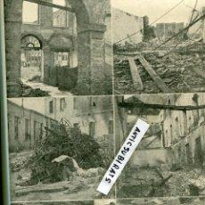 Libros de segunda mano: GUERRA CIVIL INCENDIO DESTRUCCION DE SIMANCAS SANTANDER DESTRUCCION DE LAS IGLESIAS . Lote 96688795