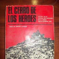 Libros de segunda mano: URRUTIA, JULIO DE. EL CERRO DE LOS HÉROES. Lote 54630564