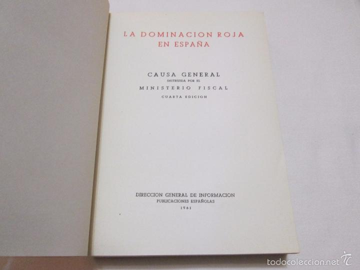Libros de segunda mano: LA DOMINACION ROJA EN ESPAÑA - CAPITAN BAEZA MANCEBO - 1961 - Foto 2 - 55362833