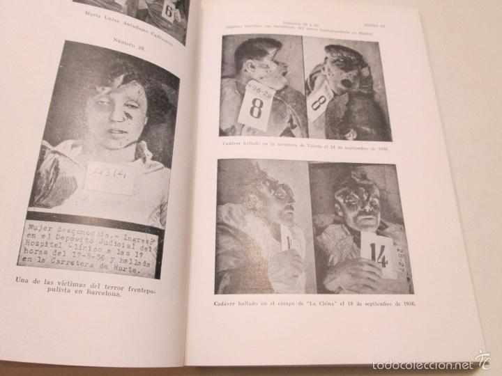 Libros de segunda mano: LA DOMINACION ROJA EN ESPAÑA - CAPITAN BAEZA MANCEBO - 1961 - Foto 3 - 55362833