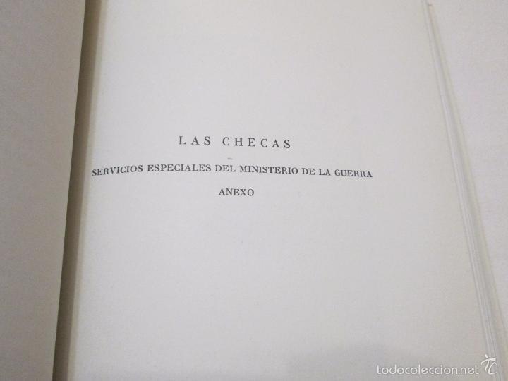 Libros de segunda mano: LA DOMINACION ROJA EN ESPAÑA - CAPITAN BAEZA MANCEBO - 1961 - Foto 4 - 55362833