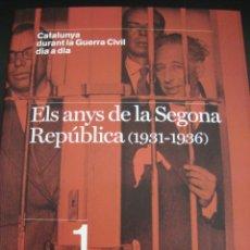 Libros de segunda mano: ELS ANYS DE LA SEGONA REPUBLICA 1931-1936. CATALUNYA DURANT LA GUERRA CIVIL DIA A DIA 1. EN CATALAN.. Lote 56909682