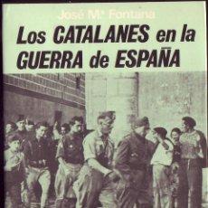 Libros de segunda mano: LOS CATALANES EN LA GUERRA DE ESPAÑA. JOSÉ MARÍA FONTANA TARRATS. BARCELONA. EDITORIAL ACERVO. 1977. Lote 79497273