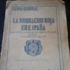 Libros de segunda mano: CAUSA GENERAL. LA DOMINACIÓN ROJA EN ESPAÑA. MUCHAS FOTOS. GUERRA CIVIL. 1ª EDICION REF. EST. 221. Lote 89836000