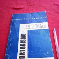 Libros de segunda mano: ENRIQUE LISTER LENINISMO Y OPORTUNISMO 128 PGS 300 GRS GUERRA CIVIL. Lote 91812605