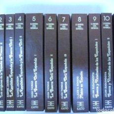 Libros de segunda mano: LA GUERRA CIVIL ESPAÑOLA, COLECCION 11 VOLUMENES, COMPLETA. EXITO.. Lote 232870377