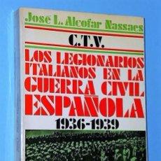 Libros de segunda mano: LOS LEGIONARIOS ITALIANOS EN LA GUERRA CIVIL ESPAÑOLA 1936-1939.. Lote 110746379