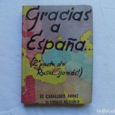 Libros de segunda mano: LIBRERIA GHOTICA. EL CABALLERO AUDAZ. GRACIAS A ESPAÑA... (2A PARTE DE RUSSIA... JAMAS!) 1946.. Lote 114541195