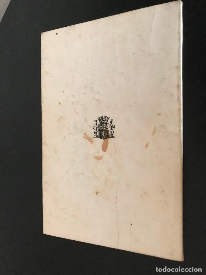 Libros de segunda mano: Caballeros de la lealtad. Cuadernos Republicanos nº 8 - Foto 3 - 114901939