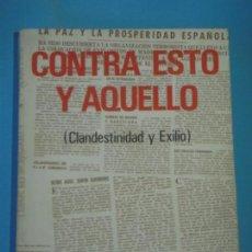 Libros de segunda mano: CONTRA ESTO Y AQUELLO, CLANDESTINIDAD Y EXILIO - JACINTO GUERRERO - PICAZO, 1979, 1ª ED (COMO NUEVO). Lote 115076539