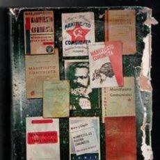 Libros de segunda mano: LOS DOCUMENTOS DE LA PRIMAVERA TRÁGICA. RICARDO DE LA CIERVA. Lote 122104531