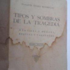 Libros de segunda mano: TIPOS Y SOMBRAS DE LA TRAGEDIA DE JOAQUIN PEREZ MADRIGAL. CATOLICA SIGIRIANO DIAZ 1ª ED. AVILA 1937. Lote 126805075