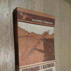 Libros de segunda mano: ATRAPADOS EN LA RATONERA. MEMORIAS DE UN NOVELISTA. DOLORES MEDIO. ALCE. 1980.. Lote 129780827