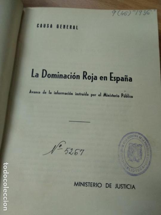 Gebrauchte Bücher: LA DOMINACIÓN ROJA EN ESPAÑA - CAUSA GENERAL - MINISTERIO DE JUSTICIA - Foto 2 - 132581130