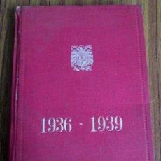Libros de segunda mano: LAUREADOS DIRECCIÓN = FERMINA DE BONILLA – DOMINGO VILADOMAT LITERATURA = ANTONIO DE OBREGÓN – ÁLVA. Lote 133854006