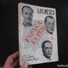 Libros de segunda mano: LOS MESES, ESPAÑA EN 1938. JULIO, AGOSTO, SEPTIEMBRE. JOSÉ GUTIÉRREZ-RAVE. ALDUS, S.A. 1938. Lote 141069358