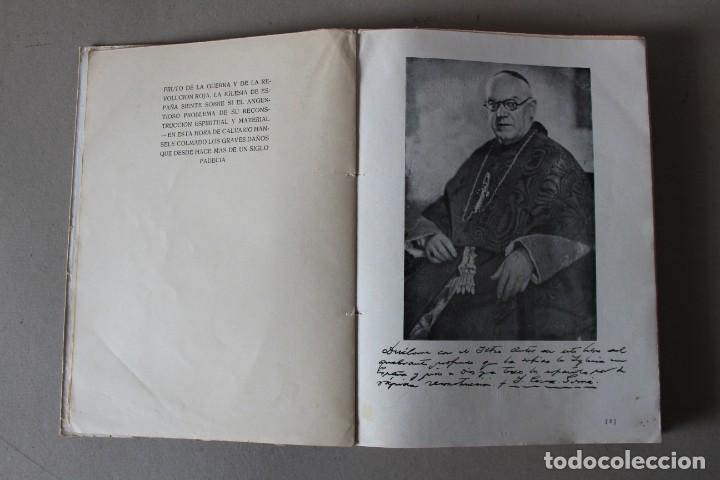 Libros de segunda mano: LA GRAN VICTIMA, LA IGLESIA ESPAÑOLA MARTIR DE LA REVOLUCION ROJA. CASTRO ALBARRAN - 1940 - Foto 4 - 141651206