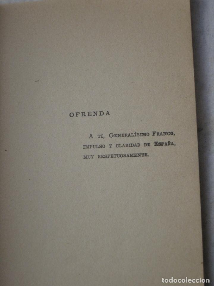 Libros de segunda mano: ROMANCE GUERRERO - 1937 - FCO. JAVIER MARTIN ABRIL. - Foto 2 - 142732830