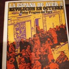 Libros de segunda mano: LA ESPAÑA DE AYER 2. REVOLUCIÓN EN OCTUBRE. VÍCTOR FRAGOSO DEL TORO. Lote 148103238