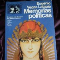 Libros de segunda mano: MEMORIAS POLÍTICAS. EUGENIO VEGAS LATAPIE. PLANETA, 1983. . Lote 148599470