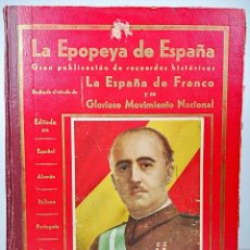 Libros de segunda mano: LA EPOPEYA DE ESPAÑA. GRAN PUBLICACIÓN DE RECUERDOS HISTÓRICOS. FRANCO. MADRID. Lote 150207266