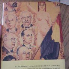 Libros de segunda mano: LA GRAN ESTAFA DE LA GUERRA CIVIL, FRANCISCO OLAYA, ED. BELACQUA, 2004 RARO. Lote 150352150