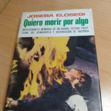Libros de segunda mano: QUIERO MORIR POR ALGO. JOSEBA ELOSEGUI LIBRO FIRMADO. GUDARI VASCO EN LA GUERRA CIVI - GUERNICA 1937. Lote 151480278