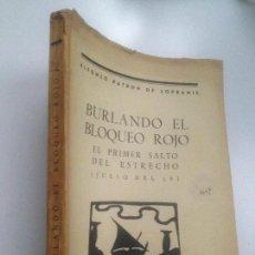 Libros de segunda mano: BURLANDO EL BLOQUEO ROJO. EL PRIMER SALTO DEL ESTRECHO. JULIO DEL 36. ALFONSO PATRON DE SOPRANIS.. Lote 151929894