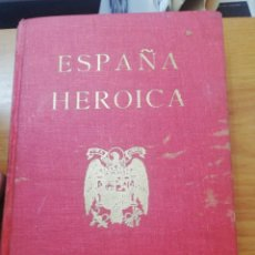 Libros de segunda mano: SANCHO GONZALEZ- ESPAÑA HEROICA. LOS QUE LUCEN EN SU PECHO LA CRUZ LAUREADA. Lote 154123194
