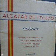Libros de segunda mano: ALCAZAR DE TOLEDO PINCELADAS 1939 GLORIOSAS RUINAS Y GESTA GUERRA CIVIL . Lote 154552290