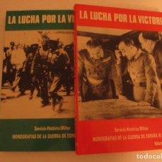 Libros de segunda mano: LA LUCHA POR LA VICTORIA 2 TOMOS. SERVICIO HISTORICO MILITAR. MONOGRAFIAS DE LA GUERRA DE ESPAÑA. . Lote 155701034