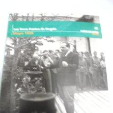 Libros de segunda mano: LA GUERRA CIVIL ESPAÑOLA MES A MES Nº 25. LOS TRECE PUNTOS DE NEGRIN. MAYO 1938. Lote 158508846