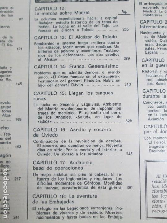 Libros de segunda mano: LA GUERRA DE ESPAÑA 1936 -1939. JOSE LUIS CEBRIAN. COLECCIONABLE 59 FASCILULOS.COMPLETA - Foto 25 - 159275102