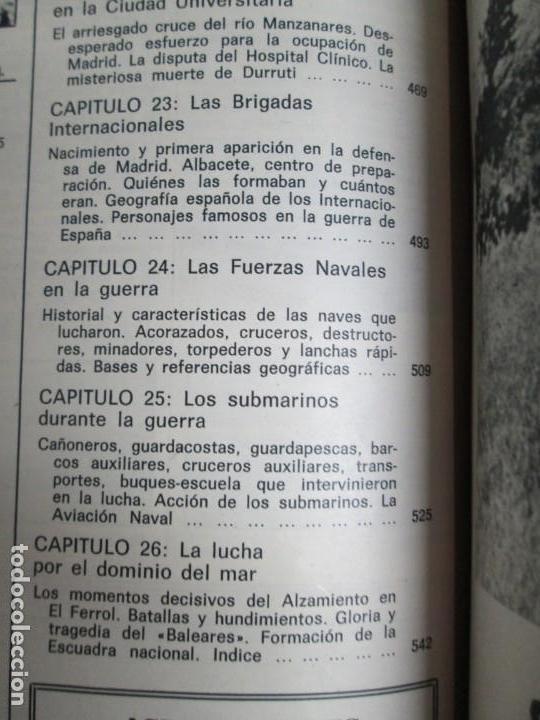 Libros de segunda mano: LA GUERRA DE ESPAÑA 1936 -1939. JOSE LUIS CEBRIAN. COLECCIONABLE 59 FASCILULOS.COMPLETA - Foto 27 - 159275102