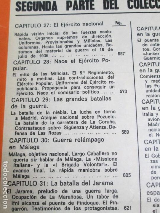 Libros de segunda mano: LA GUERRA DE ESPAÑA 1936 -1939. JOSE LUIS CEBRIAN. COLECCIONABLE 59 FASCILULOS.COMPLETA - Foto 29 - 159275102