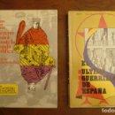 Libros de segunda mano: EL ULTIMO GUERRILLERO DE ESPAÑA, 1975- EL EJERCITO ESPAÑOL DURANTE LA SEGUNDA REPUBLICA,1986. Lote 161173674