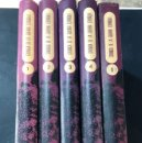 Libros de segunda mano: CRONICA DE LA GUERRA ESPAÑOLA ( GUERRA CIVIL ) 5 TOMOS ( COMPLETA ) ED. CODEX AÑO 1966. Lote 162429118