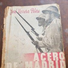 Libros de segunda mano: MUY DIFÍCIL ACERO DE MADRID PRIMERA EDICIÓN 1938 JOSÉ HERRERA PETERE GUERRA CIVIL. Lote 164694422
