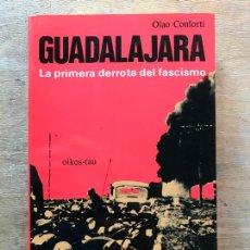 Libros de segunda mano: GUADALAJARA. LA PRIMERA DERROTA DEL FASCISMO. OLAO CONFORTI.. Lote 165171802