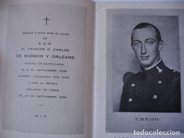 Libros de segunda mano: IN MEMORIAM ET GLORIAM SAR CARLOS DE BORBON Y ORLEANS.ZARAGOZA 1937.FOTOS .13X17 CARLISMO - Foto 2 - 166897340