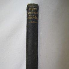 Libros de segunda mano: TIPOS Y SOMBRAS DE LA TRAGEDIA- 1ª EDICIÓN 1937. Lote 168387112