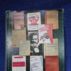 Libros de segunda mano: LOS DOCUMENTOS DE LA PRIMAVERA TRAGICA. Lote 173869809