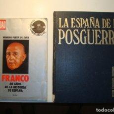 Libros de segunda mano: LA ESPAÑA DE LA POSGUERRA 1939-1949 + FRANCO 40 AÑOS DE LA HISTORIA DE ESPAÑA (CON FLEXI) ACTUALIDAD. Lote 175741648
