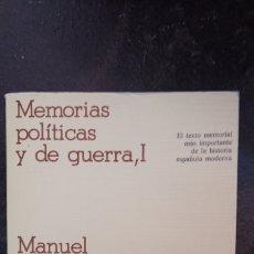 Libros de segunda mano: MANUEL AZAÑA: MEMORIAS POLÍTICAS Y DE GUERRA. TOMO I, 1931-1933. Lote 177877950