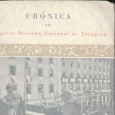 Libros de segunda mano: CONGRESO MARIANO NACIONAL DE ZARGOZA 1954 . Lote 178662241