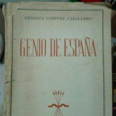 Libros de segunda mano: ERNESTO GIMÉNEZ CABALLERO. GENIO DE ESPAÑA. 1939. Lote 180090448