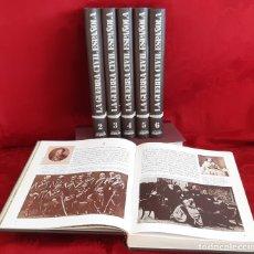 Libros de segunda mano: THOMAS, HUGH (1980) LA GUERRA CIVIL ESPAÑOLA. ENVÍO GRATIS. Lote 180388773