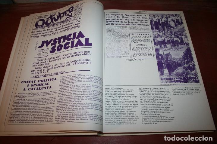 Libros de segunda mano: RECUPEREM LA NOSTRA HISTÒRIA DOCUMENTS 1931-1939 2 VOL. - 1976 - ED. 62 - EN CATALÁN - GRAN FORMATO - Foto 18 - 182225450