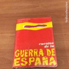 Libros de segunda mano: GUERRA DE ESPAÑA. Lote 183895647